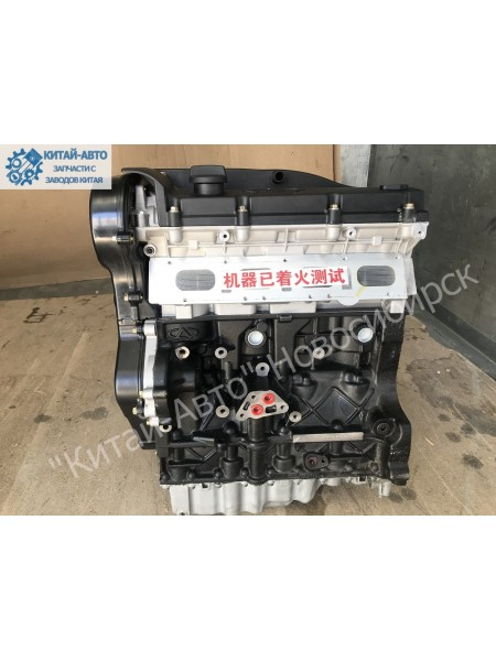 Новый двигатель 1,8 л. Chery Tiggo T11 FL, Vortex Tingo